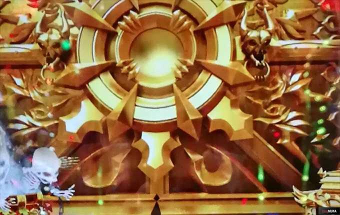アナザーゴッドハーデスアドベント冥界の扉