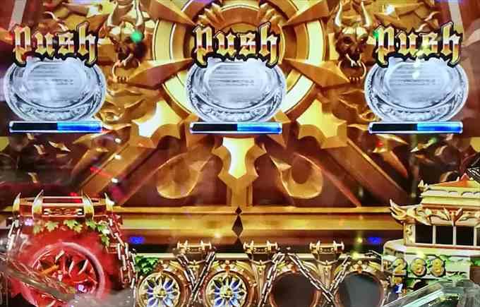 アナザーゴッドハーデスアドベント冥界の扉金色