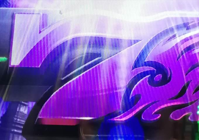 アナザーゴッドハーデスアドベント紫7
