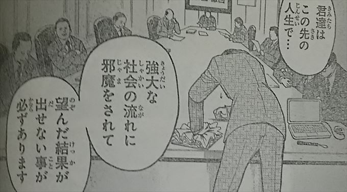 ansatsu001_R