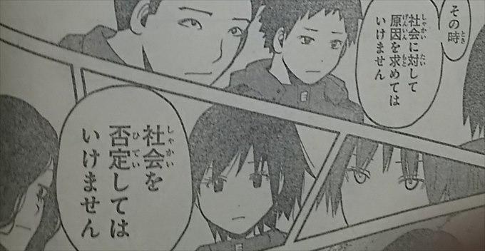 ansatsu002_R