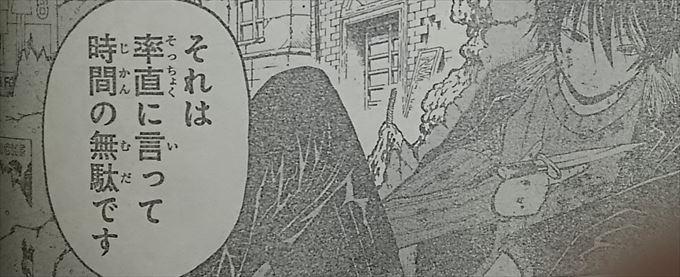 ansatsu003_R