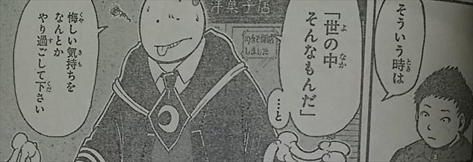 ansatsu004_R