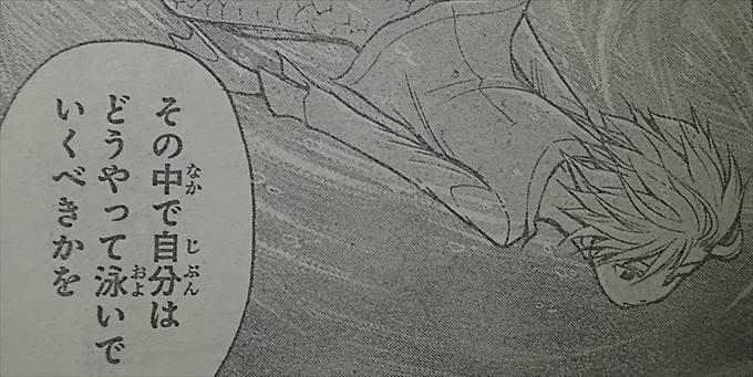 ansatsu006_R