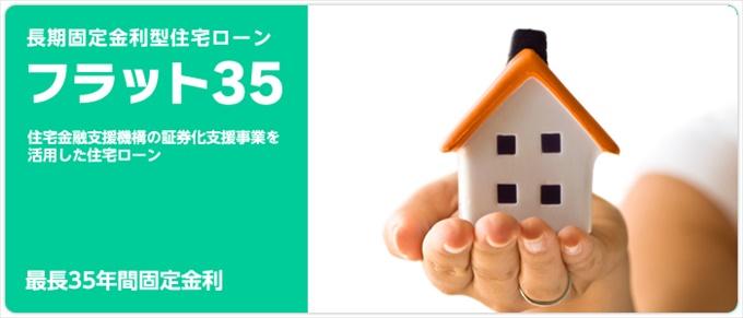 flat35001_R