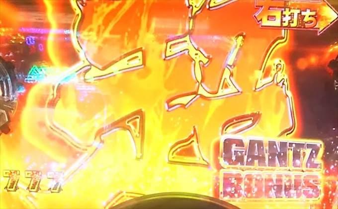GANTZ【ガンツ】超ガンツボーナス
