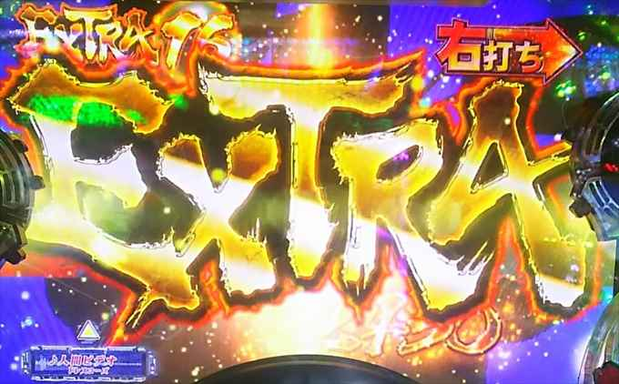 GANTZ【ガンツ】EXTRA