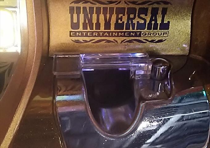 ユニバーサルコイン投入口カバー