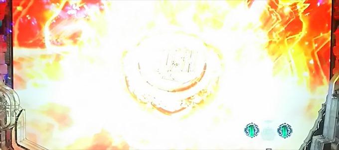 北斗の拳7【転生】ドライブギア