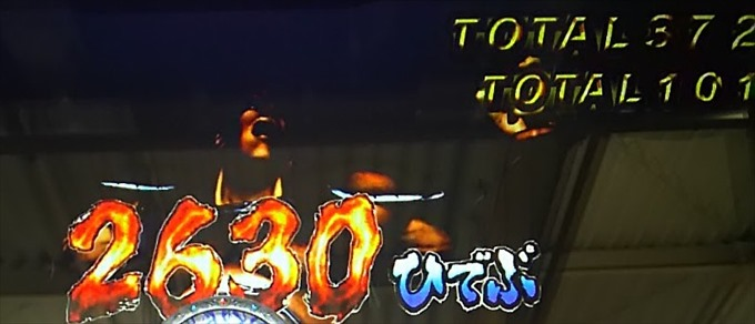 2000ひでぶオーバー
