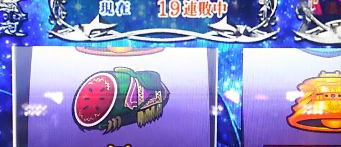 hokutosyura015_r