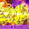 【獣王 王者の覚醒】サバンナチャレンジによるART初期ゲーム数抽選解析!完全勝利は激熱!