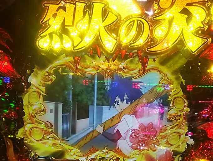 kadou119006_R