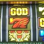 GOD・レアSIN・SGG-EXが揃えば2万枚が見えてくる!GODGAME先光りから太陽の戦車で大爆走!