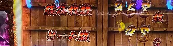 kadou142010_R