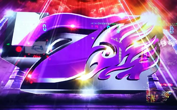 ハーデス紫七