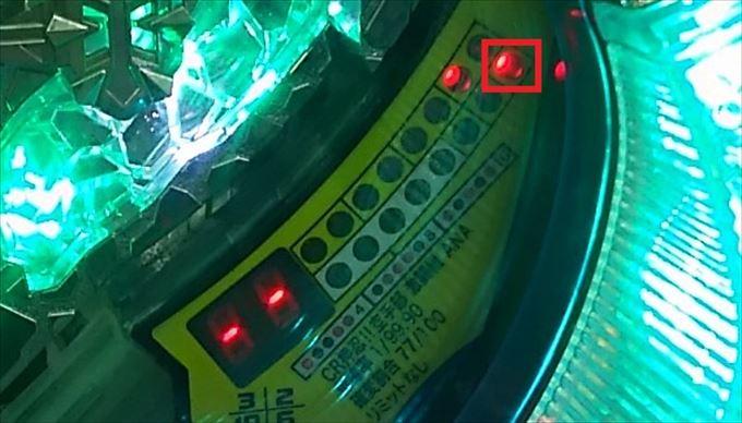エース電研朝一ランプ