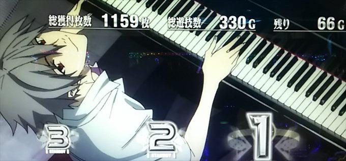 ピアノモード