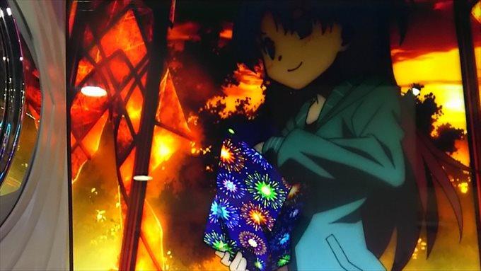 杏子花火柄袋