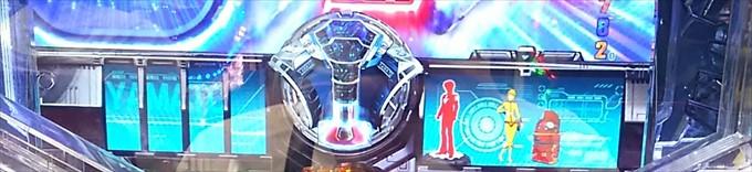 宇宙戦艦ヤマトONLY ONE赤保留