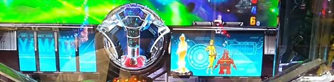 宇宙戦艦ヤマトONLY ONE金保留