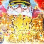 博多鉄なべ餃子が最強にウマい!待ち時間に宇宙戦艦ヤマトONLY ONE遊び打ち実践稼働!