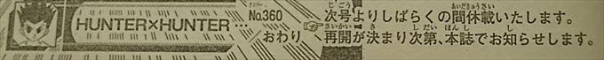 kadou172006_R