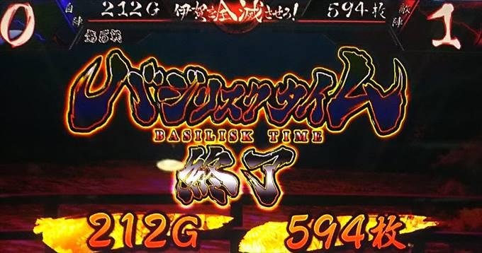 kadou184011_R