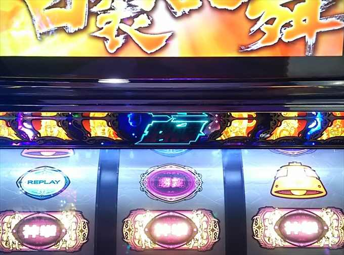 kadou186002_R