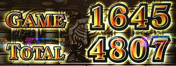 kadou196012_R