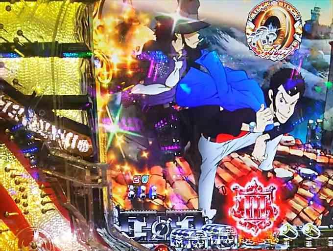 ルパン三世Lupin The End原画カットイン