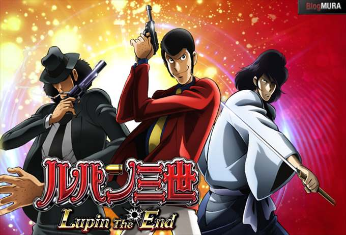 Lupin The End