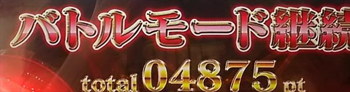 kadou219005_r