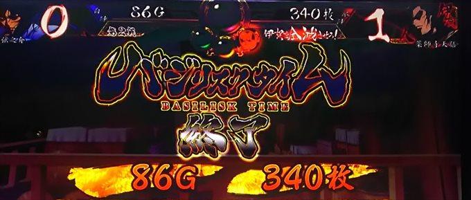 kadou236004_r