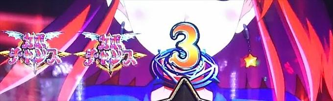 マジカルハロウィン5EXTRAミッション