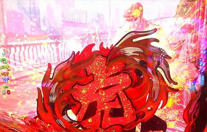 タイガーマスク3-ONLY ONE-役物赤