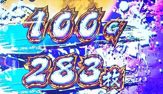 kadou252005_r