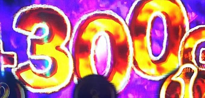リング300G