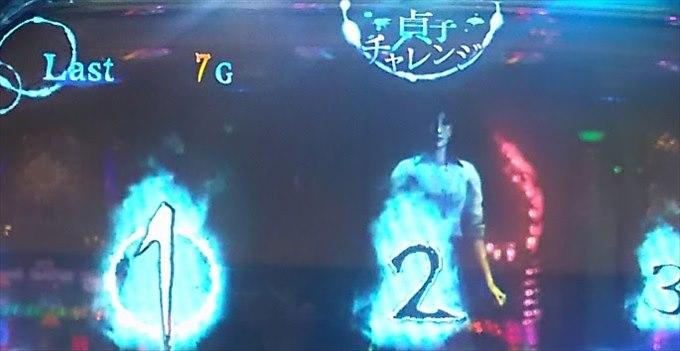 貞子3D貞子チャレンジ