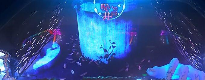 貞子3D井戸ステージ