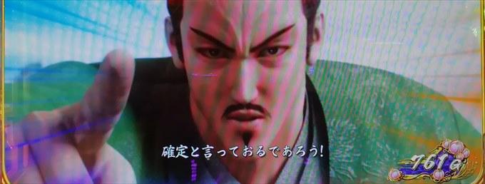 石田三成確定