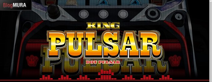 king-pulsar001_R