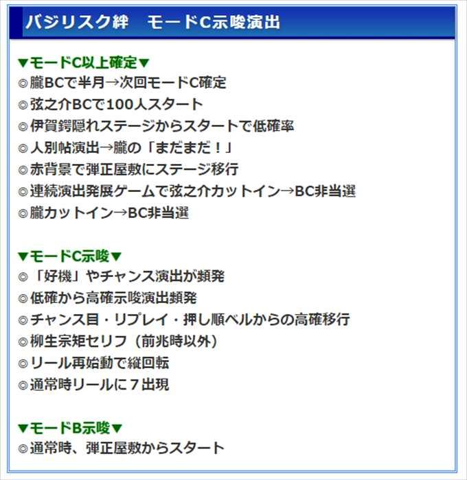 kizuna-through001_R