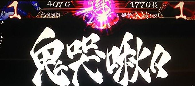 kizuna028_R