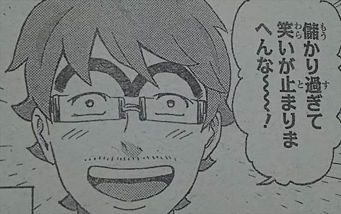 kochikame003_r