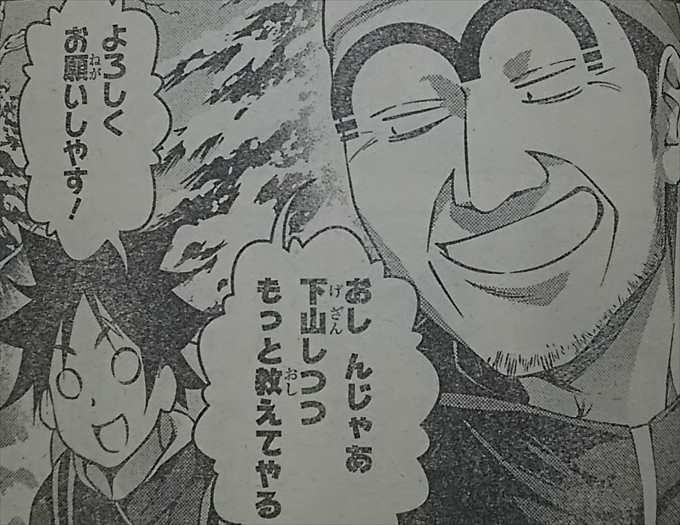 kochikame004_r