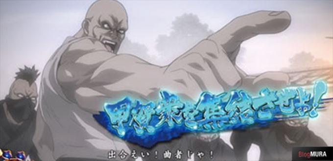 甲賀卍谷防衛戦