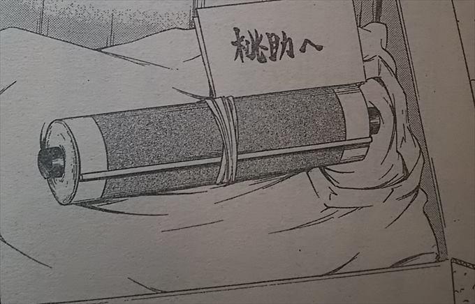rikudou006_R
