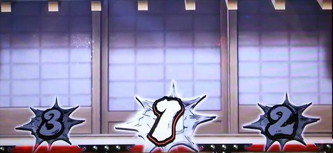 押忍!番長3白ナビ