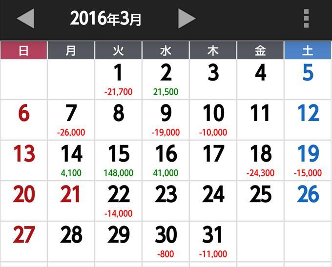 2016syuusi003_r